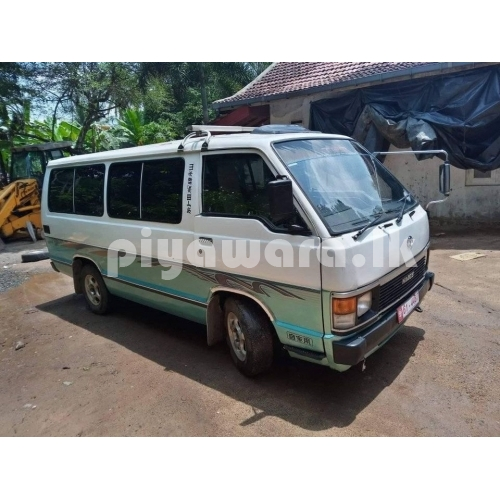 Toyota shell for sale at Horana