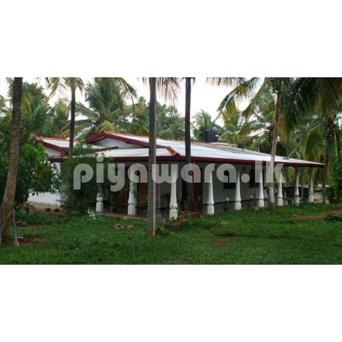 House and land for sale at Kurunegala