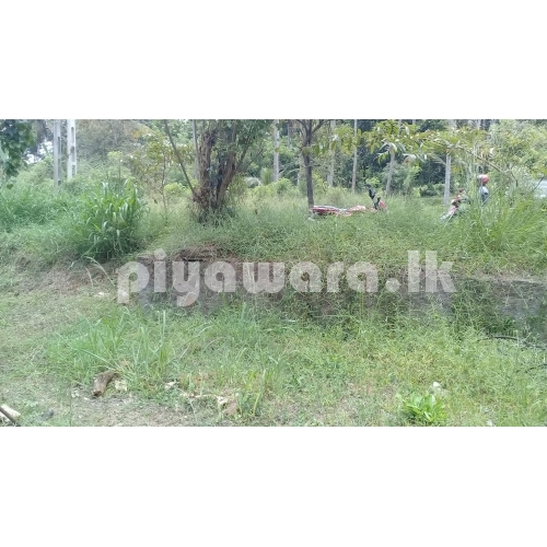 Land for sale at Mirigama