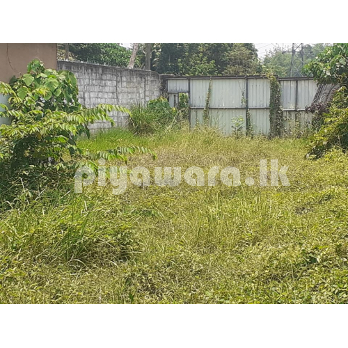 Land for sale at Ragama