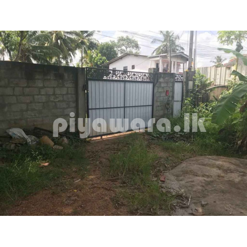 Land for sale Malabe pittugala