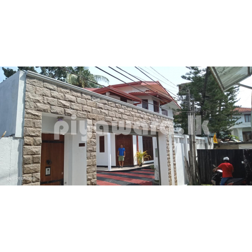 House for sale at Malabe