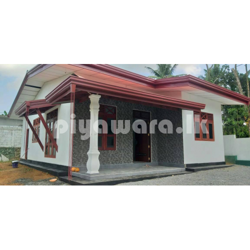 House for sale at Padukka