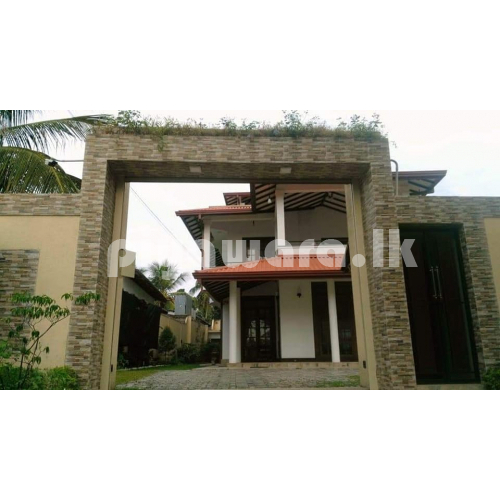 House for sale at kottawa