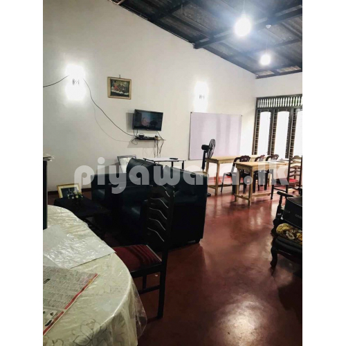 Land and House for sale Maharagama
