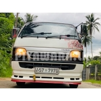 Toyota Dolphin for sale at Kegalle