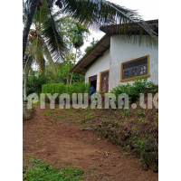 House and Land for sale at padukka Bopa