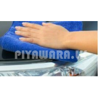 Micro Fiber Cleaning Cloth