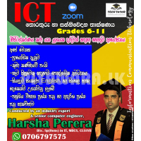 ICT for Grade 6 - 11